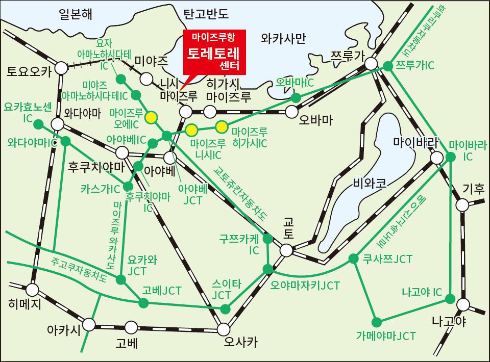 accessmap (ko_KR)