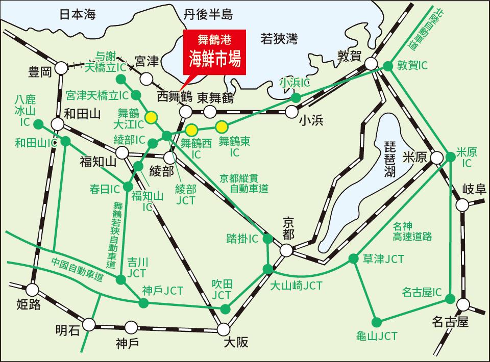 accessmap (zh_TW)