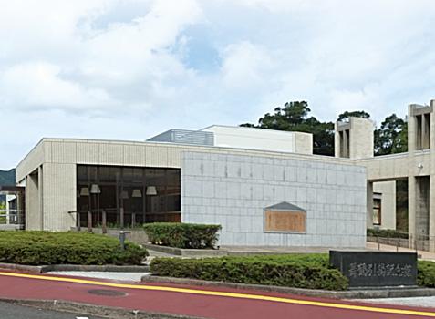 Maizuru Repatriation Memorial Museum