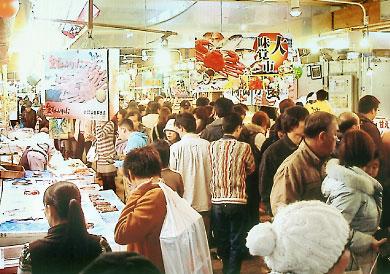 수산시장의 모습