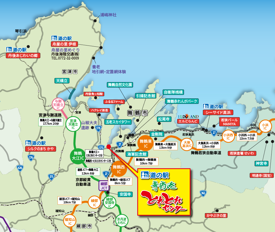 kitakinki_map (ja)