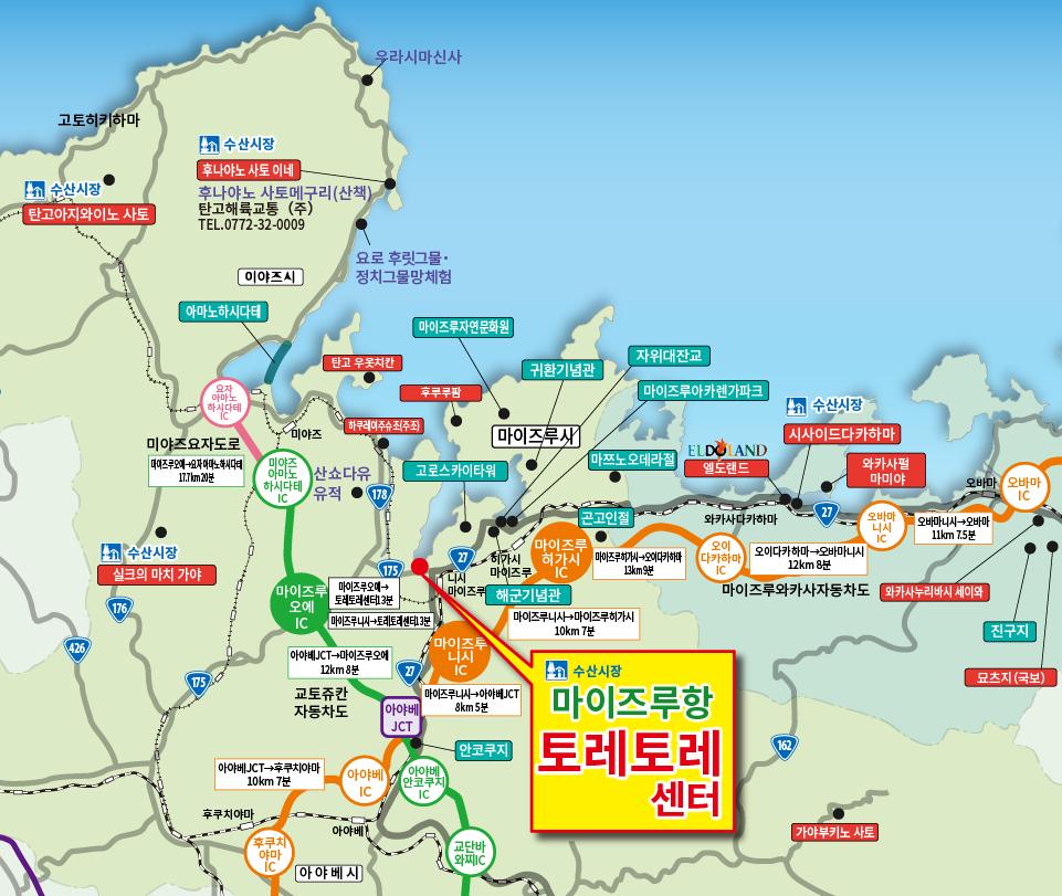 kitakinki_map (ko_KR)