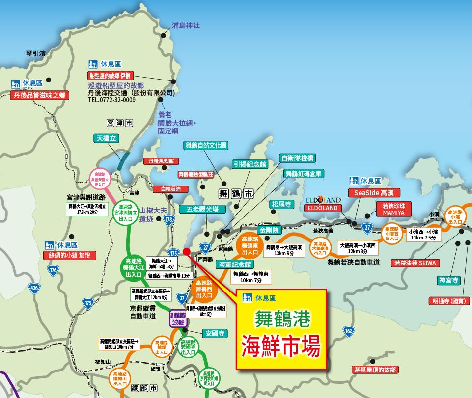 kitakinki_map (zh_TW)