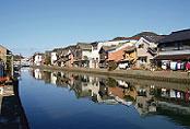 Yamato-bashi Bridge Area