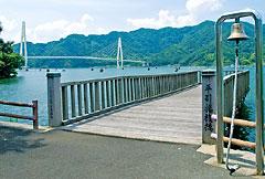 战后归国栈桥