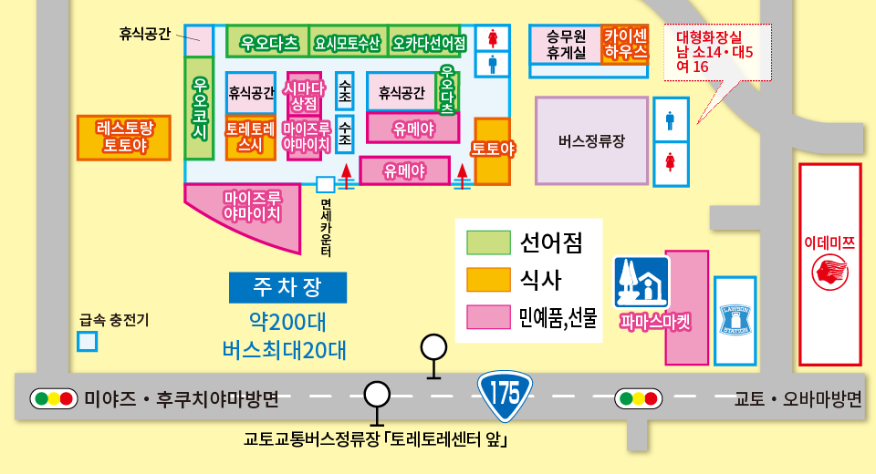 shop_map (ko_KR)