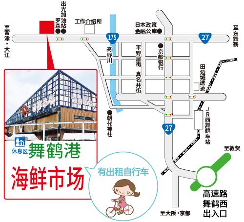 nishi-maizuru-map (zh_CN)