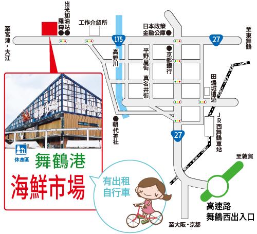nishi-maizuru-map (zh_TW)