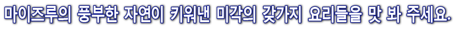 toplead-title-ko_KR