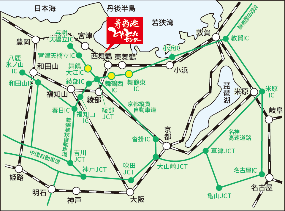 accessmap (ja)