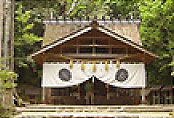 Motoise-naigu-kotaijinja Shrine