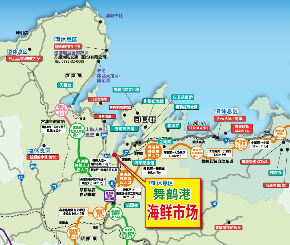 kitakinki_map (zh_CN)