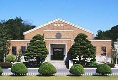 Navy Memorial Museum