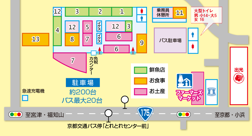 shop_map (ja)