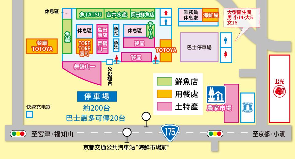 shop_map (zh_TW)
