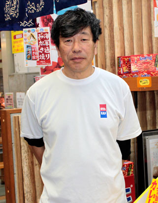 Shop manager image