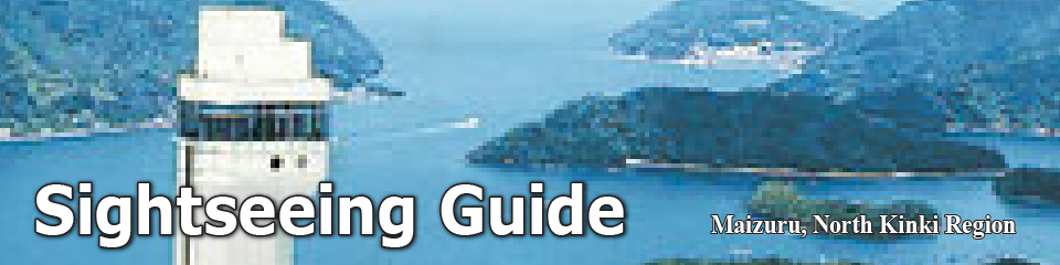 Sightseeing Guide