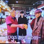 舞鶴港とれとれセンターが韓国のテレビに登場!!